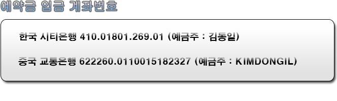 b78243ca5280cc81ed0a9a129d4a14c1.png