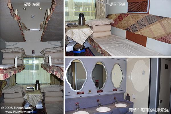 tibet-qinghai_train_1.JPG